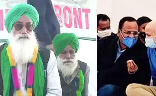 Krishi Kanoon के खिलाफ किसान भूख हड़ताल बैठे